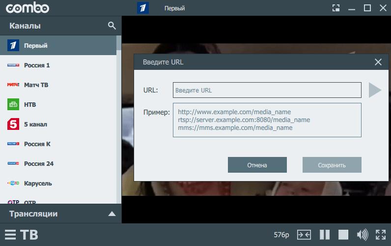 скачать программу для просмотра веб камер - фото 6