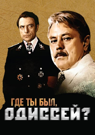 Скачать советские фильмы военные в хорошем качестве без регистрации.