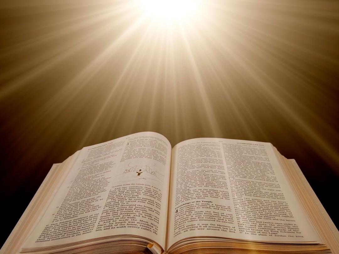 библия секретные материалы н2 видео Матушка Мотрена помоги