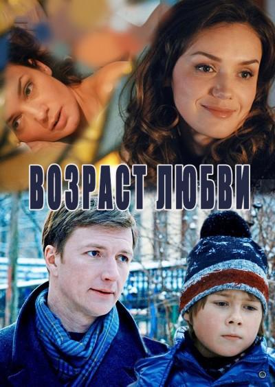 Фильмы про любовь новый год русские