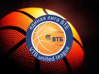 "Баскетбол. Единая Лига ВТБ. ""Матч звёзд"""