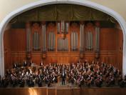 Исторические концерты